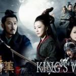 001_kingswar